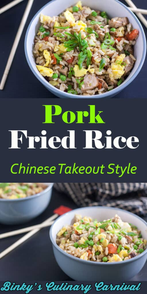 Pork fried rice Pinterest image with text overlay.