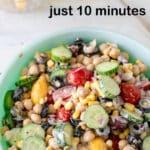 Garbanzo salad Pinterest image