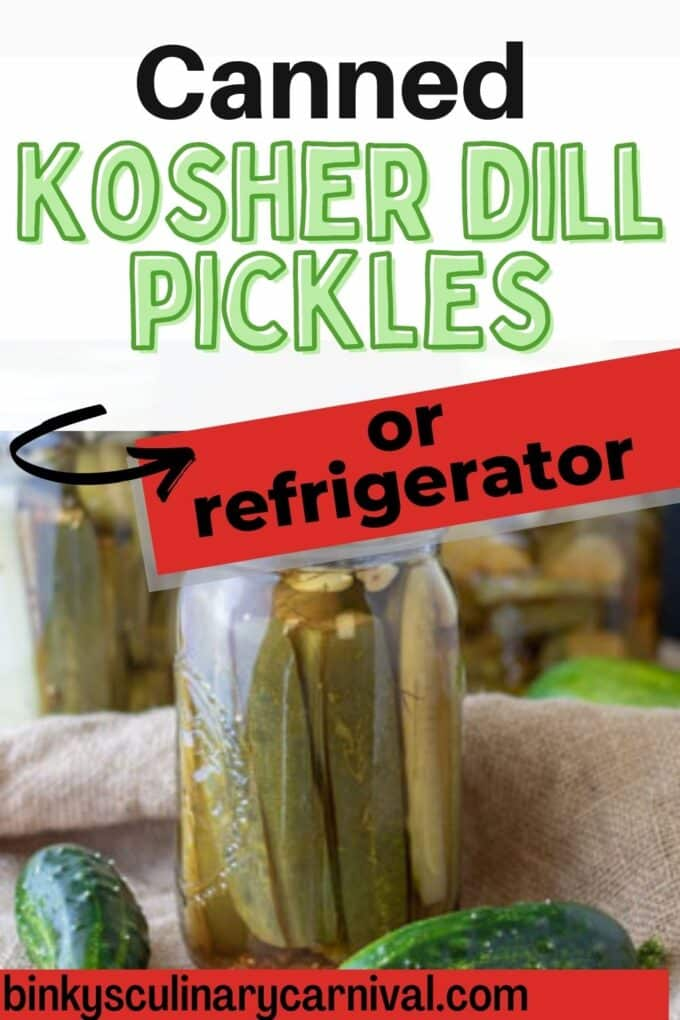 Kosher Pickles Pinterest Pin with text overlay