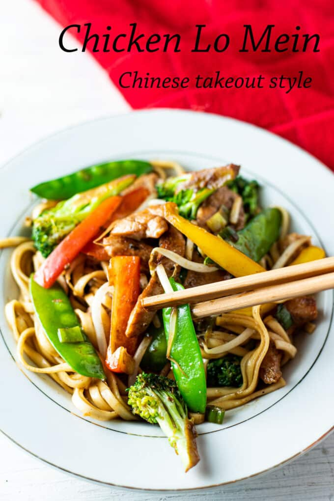 Chicken lo mein Pinterest image with text overlay.
